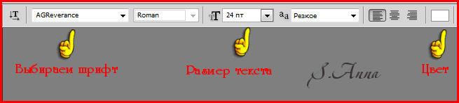 3776505_3 (655x148, 29Kb)