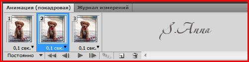3776505_anim_5_1_ (502x126, 27Kb)