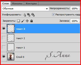 3776505_anim_7 (336x271, 33Kb)