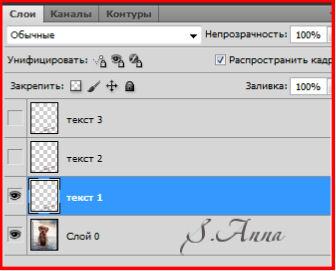 3776505_anim_2_1_ (336x271, 28Kb)