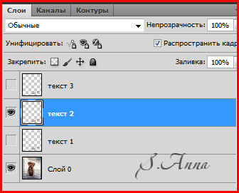 3776505_anim_6 (336x271, 33Kb)