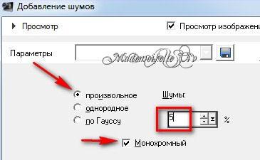 2012-07-12_164548 (365x225, 16Kb)