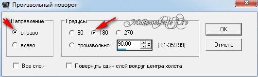 2012-07-12_173559 (531x160, 20Kb)