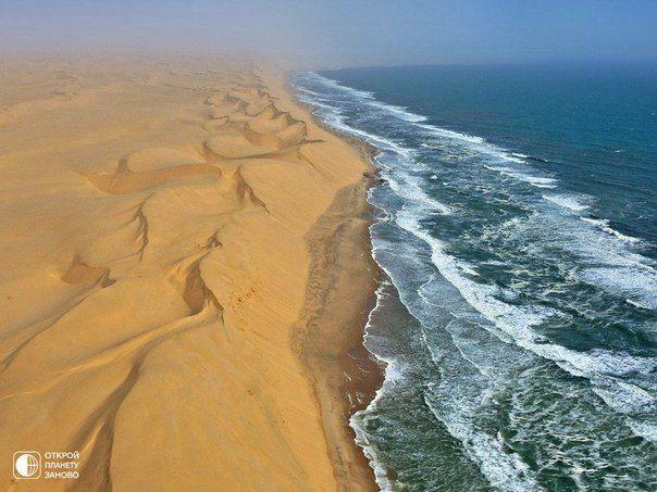 Столкновение двух противоположностей пустыня Намиб (Намибия, Африка) и Атлантический океан (604x453, 56Kb)