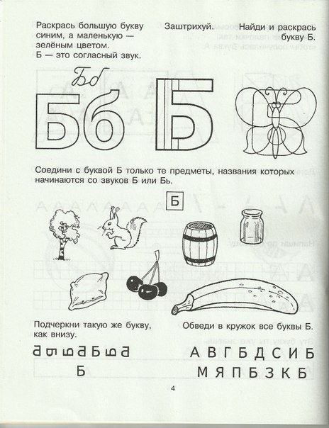 4IkOUK0XMEs (464x604, 61Kb)