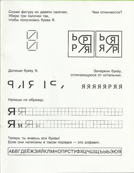 D19vrCjbvHA (469x604, 47Kb)