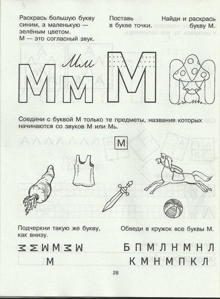 k1N-tJYQUm0 (444x604, 60Kb)