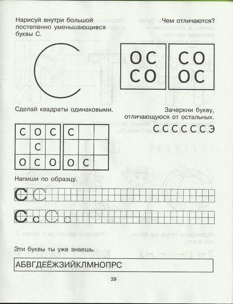 lFli39yuCRM (463x604, 57Kb)