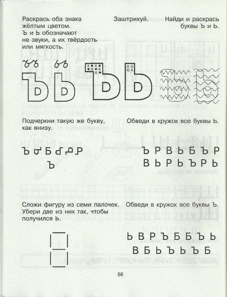 OlKujtozzw4 (462x604, 57Kb)