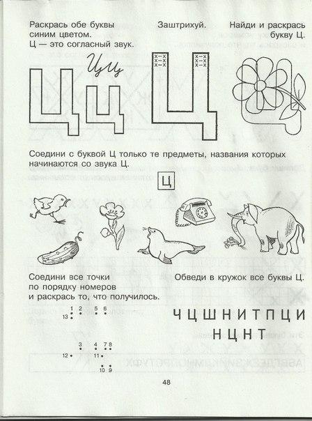 UsZL8kPKZzU (448x604, 60Kb)