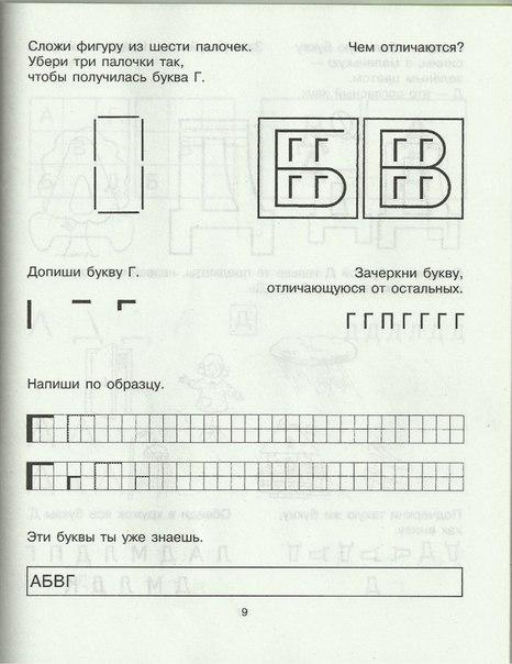xPRmqmkXDAc (466x604, 52Kb)