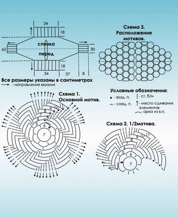 спиральки1_4 (571x700, 86Kb)