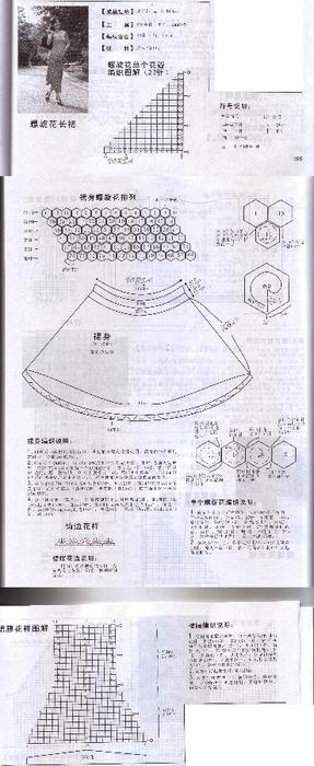 спиралька1 (287x700, 240Kb)