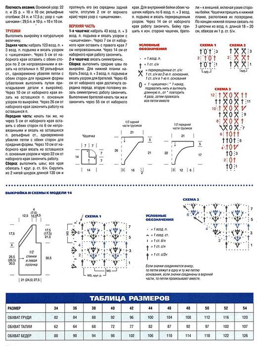 95426-e4ccb-28540250-m750x740-ua26f8 (520x700, 147Kb)