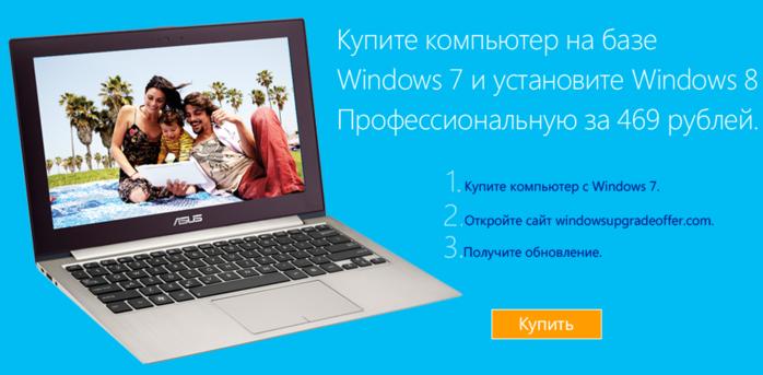 3510022_vindovs_8_pro (700x343, 200Kb)