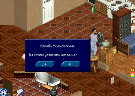 Sims 2012-03-24 10-33-14-57 (450x320, 335Kb)