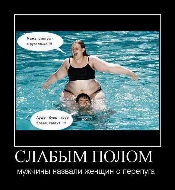 сильные женщины фото и голые