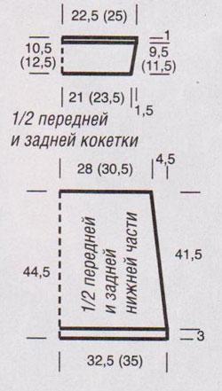 4403711_1339246416_31_1 (250x441, 26Kb)