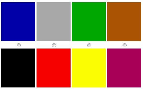 Цветовой тест Люшера - психологический тест, разработанный доктором Максом Люшером.