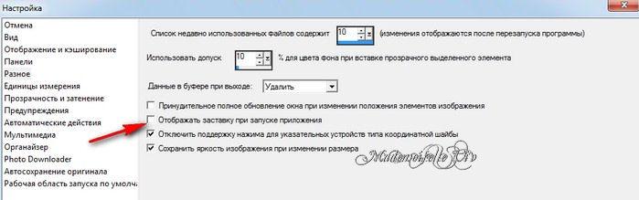 2012-07-15_205042 (699x219, 29Kb)