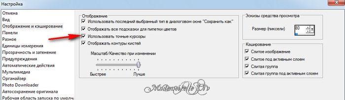 2012-07-15_205749 (700x204, 30Kb)