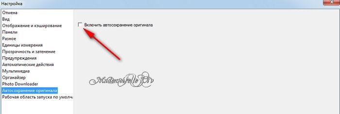 2012-07-15_210237 (700x235, 19Kb)