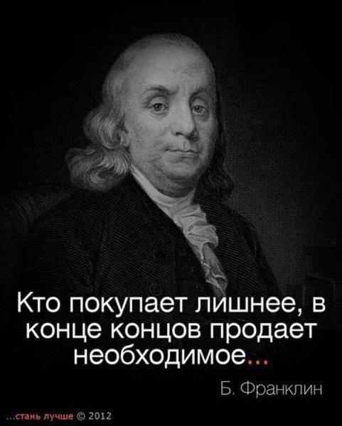 1342123751_15 (481x600, 142Kb)