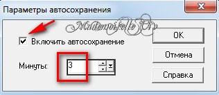 2012-07-15_211035 (316x137, 12Kb)