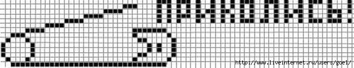 104 (700x134, 75Kb)
