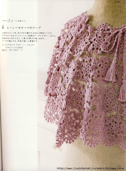 Note Crochet Motif and Edging_35 (514x700, 290Kb)