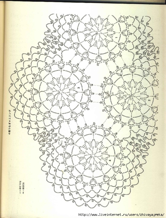 Note Crochet Motif and Edging_59 (534x700, 338Kb)