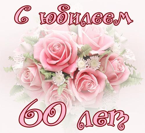 Смешные поздравления с днём рождения маме от