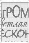 Превью 7 (470x700, 258Kb)