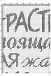 Превью 9 (470x700, 262Kb)