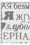 Превью 14 (470x700, 264Kb)