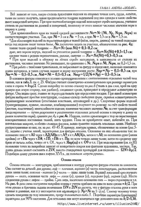 IMG_0011 (476x700, 372Kb)
