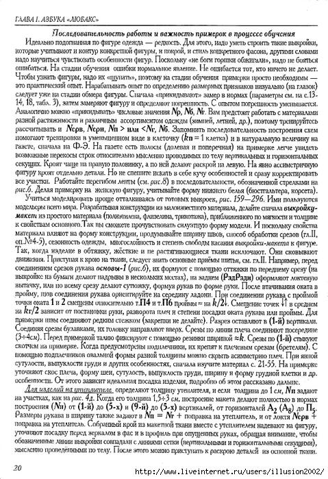 IMG_0020 (479x700, 386Kb)