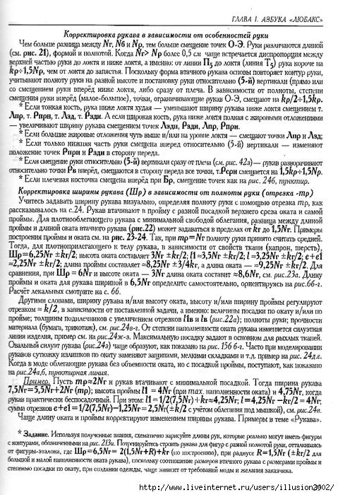 IMG_0036 (479x700, 375Kb)