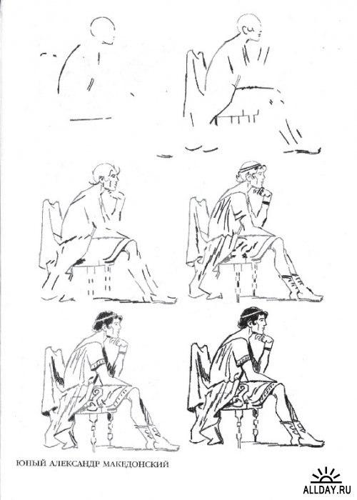 рисуем людей (2) (500x700, 51Kb)