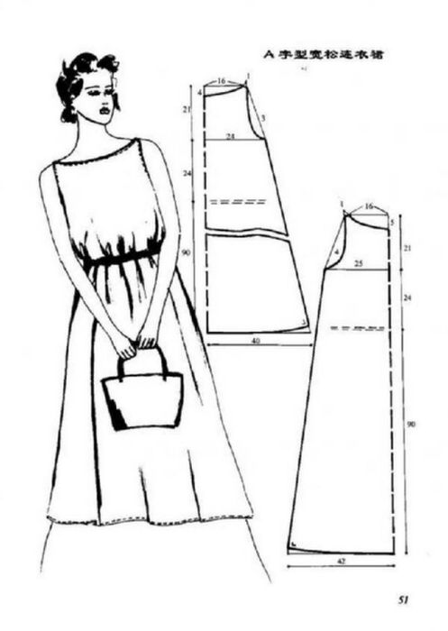 Платье осень с выкройкой и фото