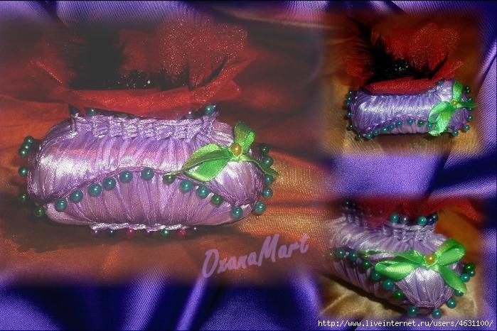 корзиночка фиолетовая (700x466, 306Kb)