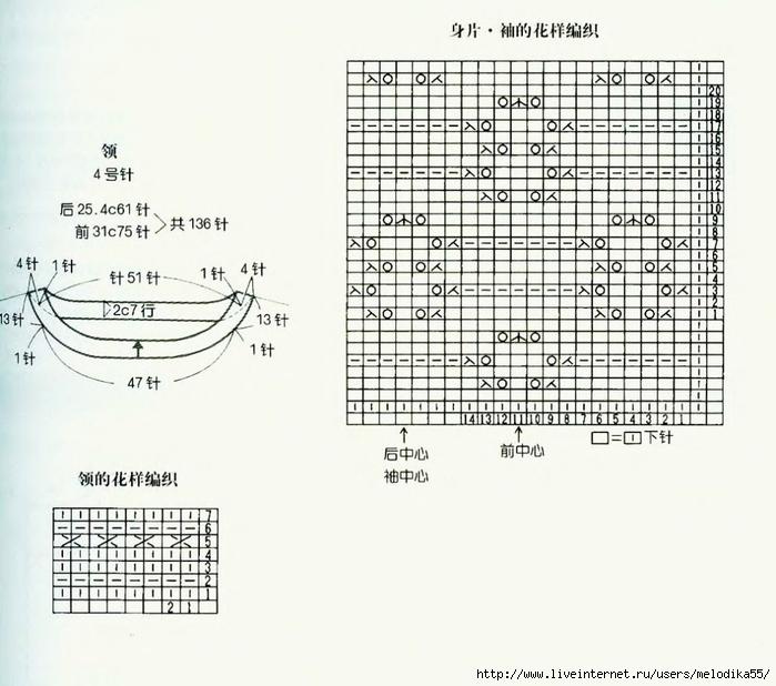 p0047 (700x618, 240Kb)