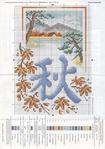 Превью 63 (492x700, 315Kb)
