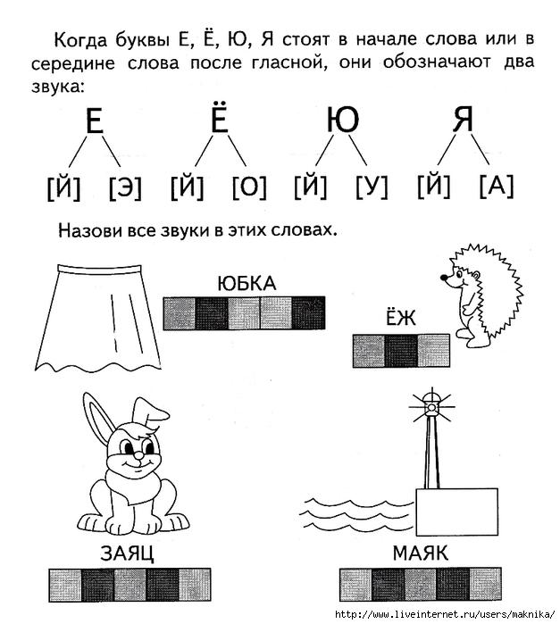 Image-23 (627x700, 172Kb)