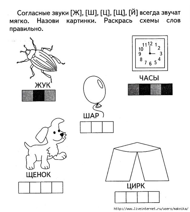 Image-25 (628x700, 147Kb)