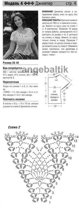 vx8zUhtoHjM (264x700, 52Kb)