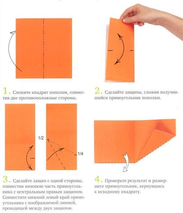 origami-32 (604x700, 79Kb)