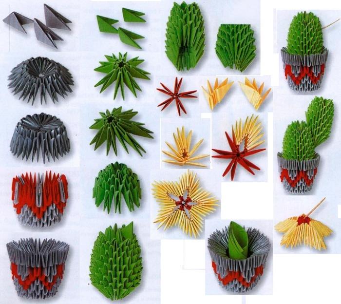 Модульное оригами пошагово.