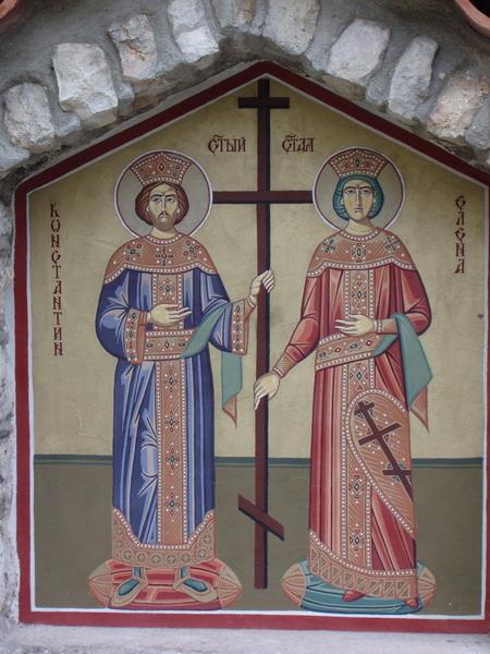 Св. Константин и Елена 2 (450x600, 106Kb)