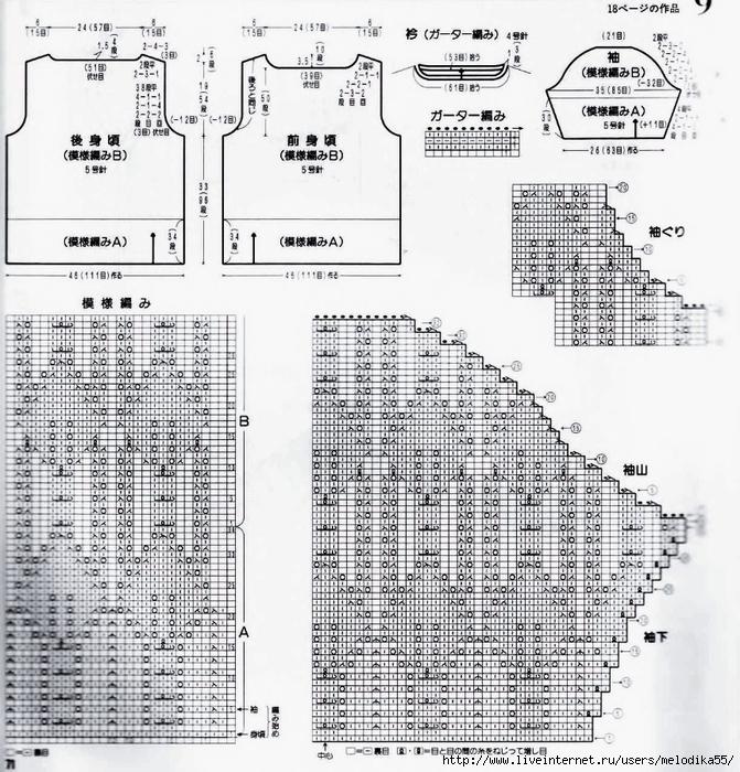 сс1 (671x700, 395Kb)